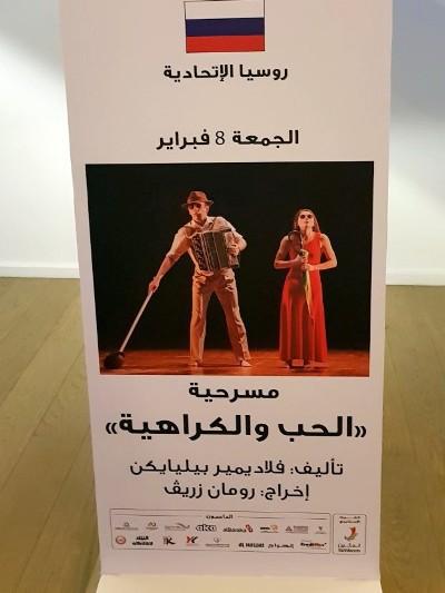 Кинешемский театр, представлявший Россию, победил на фестивале в Бахрейне фото 5