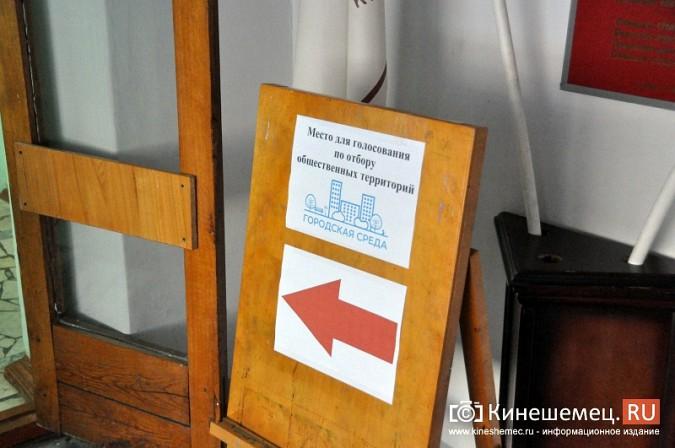 Зачем кинешемцам дурят головы голосованиями за благоустройство? фото 3