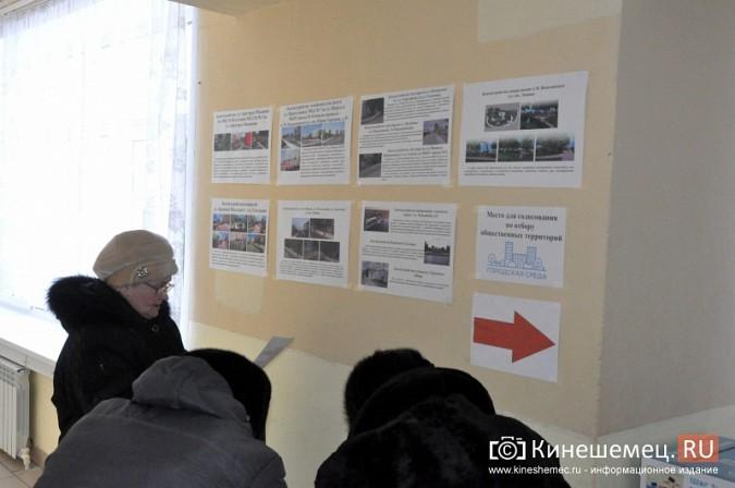 Зачем кинешемцам дурят головы голосованиями за благоустройство? фото 5