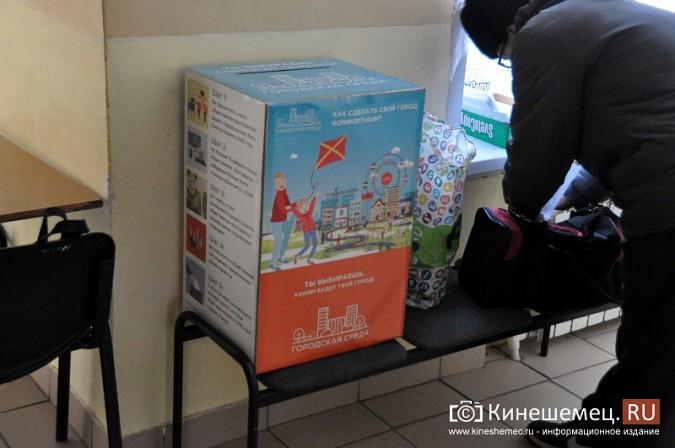 Зачем кинешемцам дурят головы голосованиями за благоустройство? фото 4