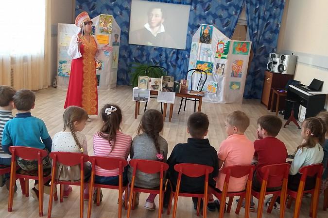 Кинешемский Совет женщин читал детям сказки Пушкина фото 2