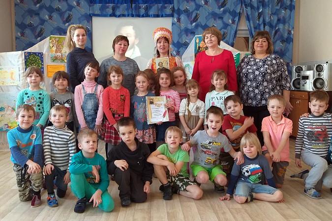Кинешемский Совет женщин читал детям сказки Пушкина фото 3