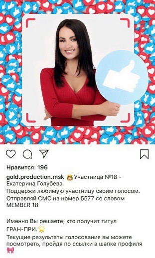 Кинешемская красавица претендует на титул Miss Moscow Mini 2019 фото 2