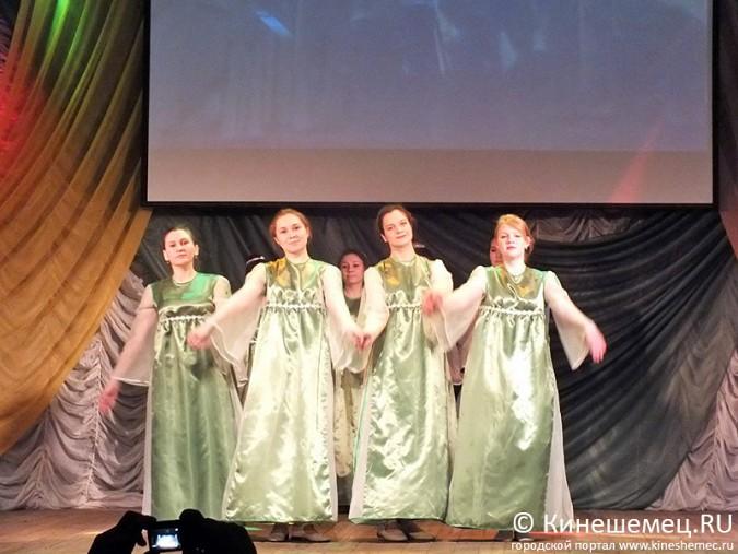 Итоги фестиваля «Студенческая весна» подвели в Кинешме фото 9
