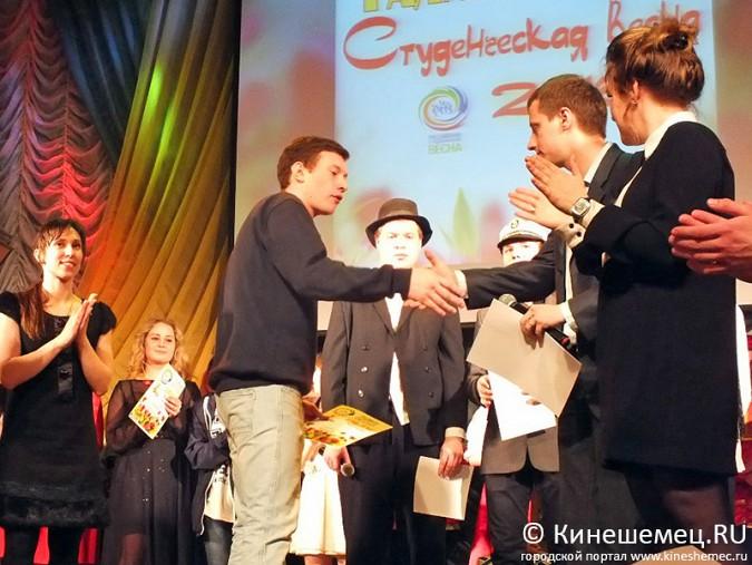 Итоги фестиваля «Студенческая весна» подвели в Кинешме фото 21
