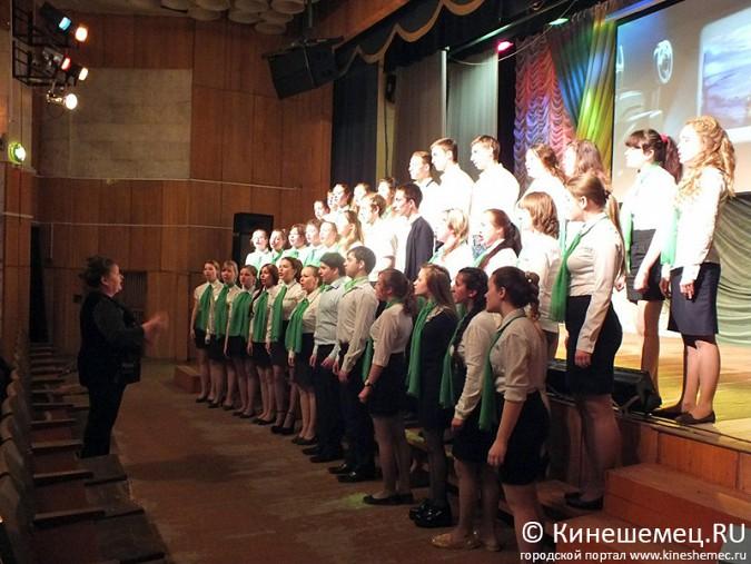 Итоги фестиваля «Студенческая весна» подвели в Кинешме фото 19