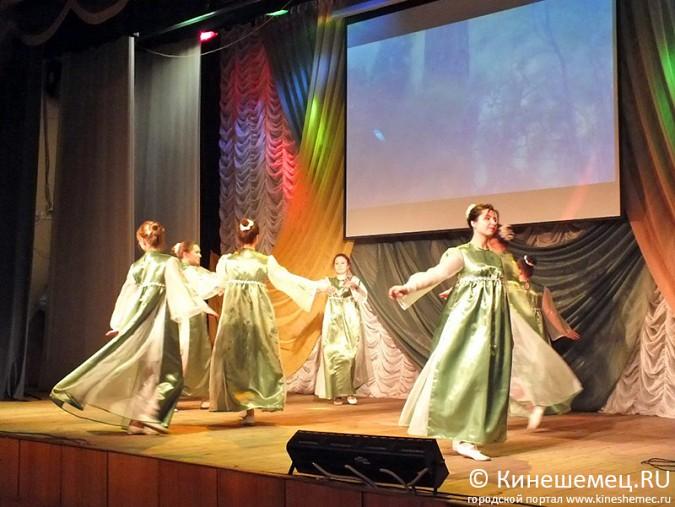 Итоги фестиваля «Студенческая весна» подвели в Кинешме фото 8