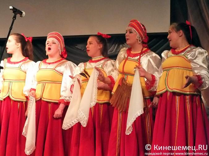 Итоги фестиваля «Студенческая весна» подвели в Кинешме фото 11