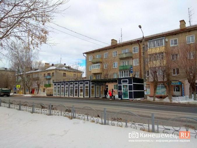 Мэрия Кинешмы обязала предпринимателя снести новую остановку на «Чкаловском» фото 4
