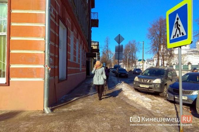 Кинешма в «лидерах» региона по жалобам на уборку снега, наледь и сосульки фото 14