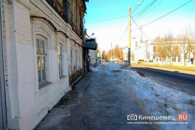 Кинешма в «лидерах» региона по жалобам на уборку снега, наледь и сосульки фото 15