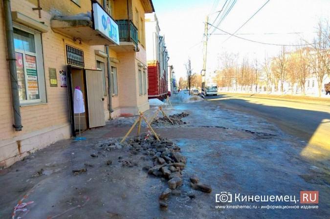 Кинешма в «лидерах» региона по жалобам на уборку снега, наледь и сосульки фото 16