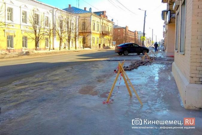 Кинешма в «лидерах» региона по жалобам на уборку снега, наледь и сосульки фото 18