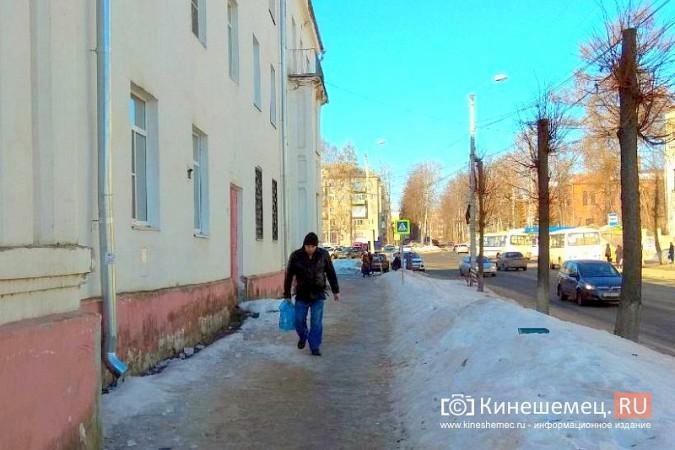 Кинешма в «лидерах» региона по жалобам на уборку снега, наледь и сосульки фото 12