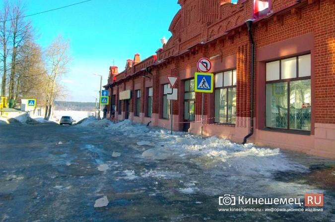 Кинешма в «лидерах» региона по жалобам на уборку снега, наледь и сосульки фото 2