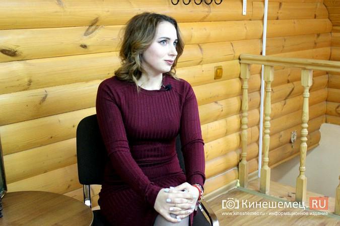 Педиатр из Кинешмы рассказала о своей эротической фотосессии фото 5