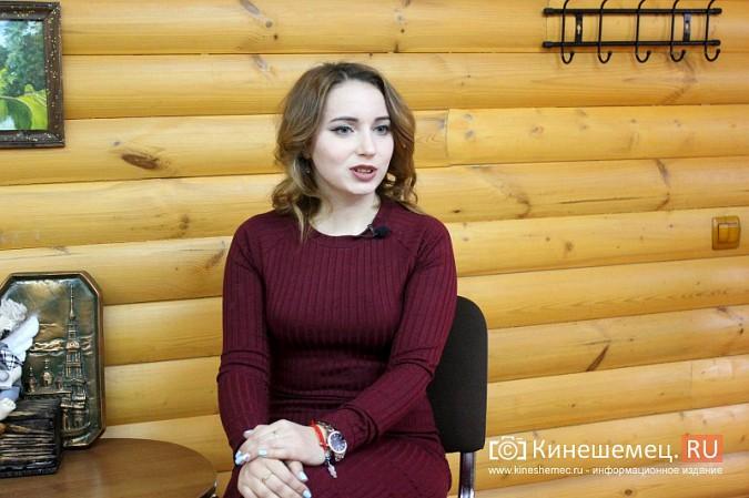 Педиатр из Кинешмы рассказала о своей эротической фотосессии фото 3