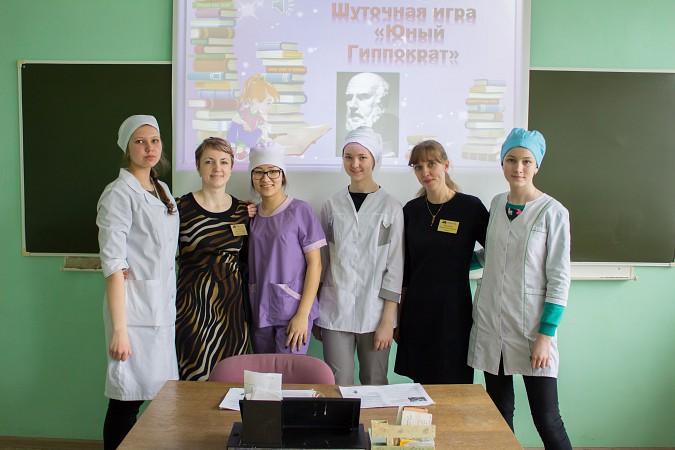 В Кинешемском медколледже прошел День открытых дверей фото 8