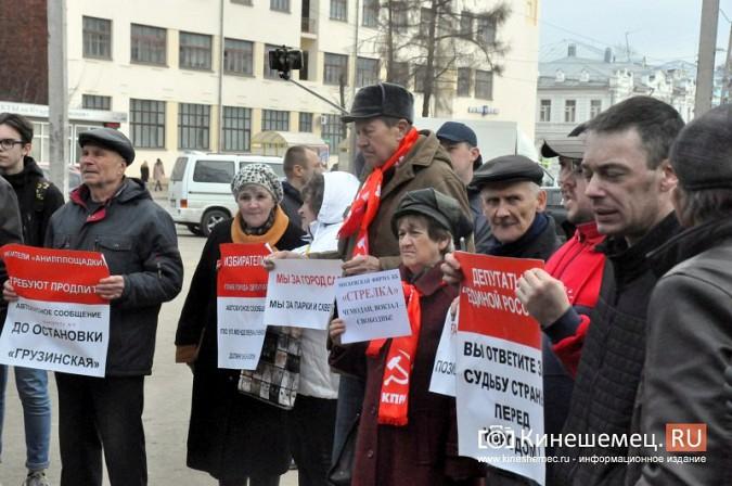 В Кинешме коммунисты вывели народ на митинг в защиту парков и скверов фото 2