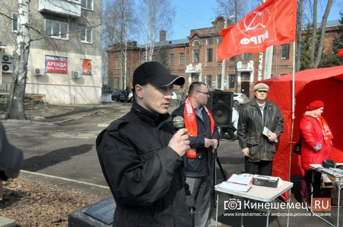 В Кинешме коммунисты вывели народ на митинг в защиту парков и скверов фото 16