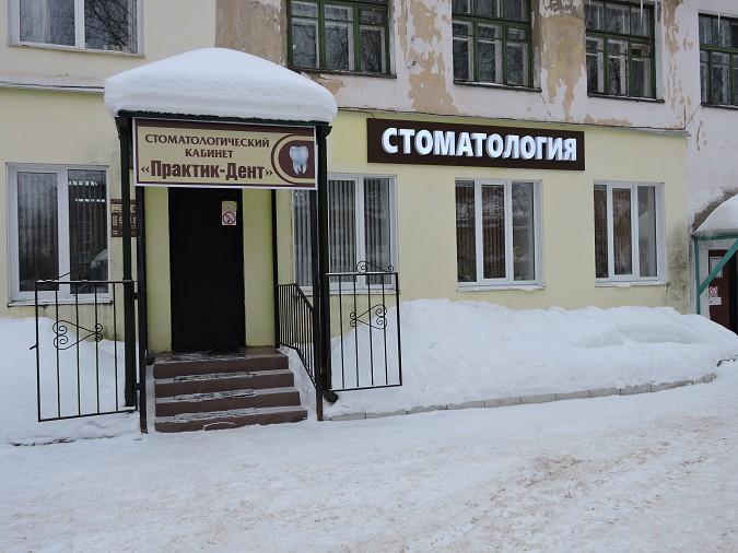 Кинешемцы благодарят врача-стоматолога Марину Уланову за профессионализм фото 5