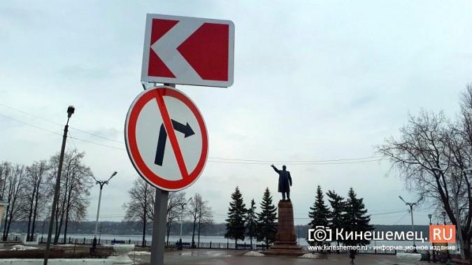 Бывшую парковку у памятника В.И.Ленину окружили запрещающими знаками фото 3