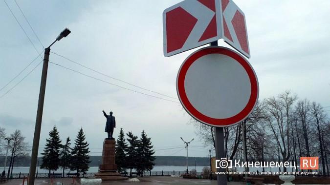 Бывшую парковку у памятника В.И.Ленину окружили запрещающими знаками фото 6