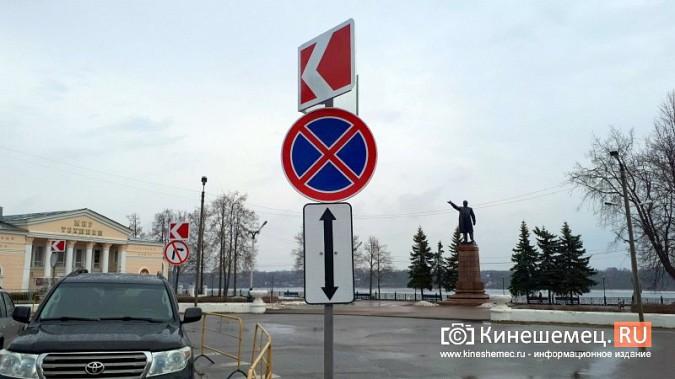 Бывшую парковку у памятника В.И.Ленину окружили запрещающими знаками фото 2