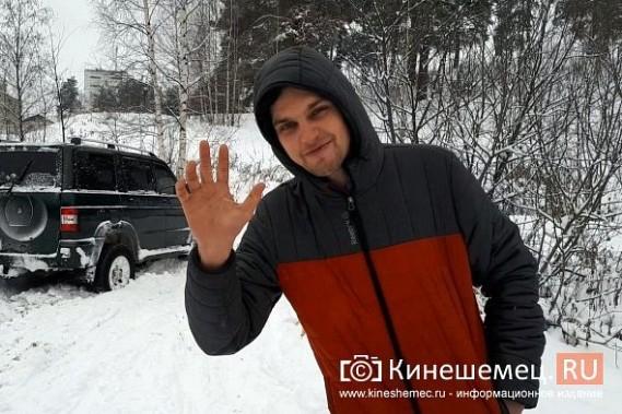 В Кинешме без вести пропал неординарный Влад Кукушкин фото 2