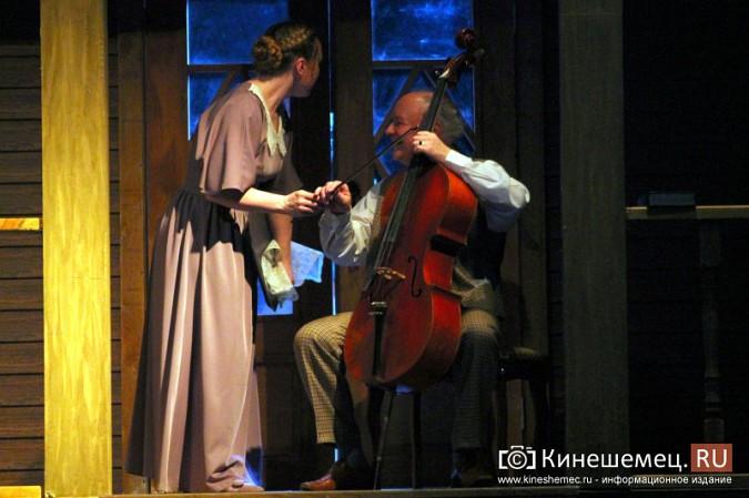 Тверской театр привез в Кинешму спектакль «Отцы и дети» фото 25