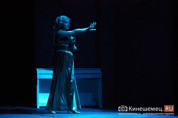 Тверской театр привез в Кинешму спектакль «Отцы и дети» фото 40