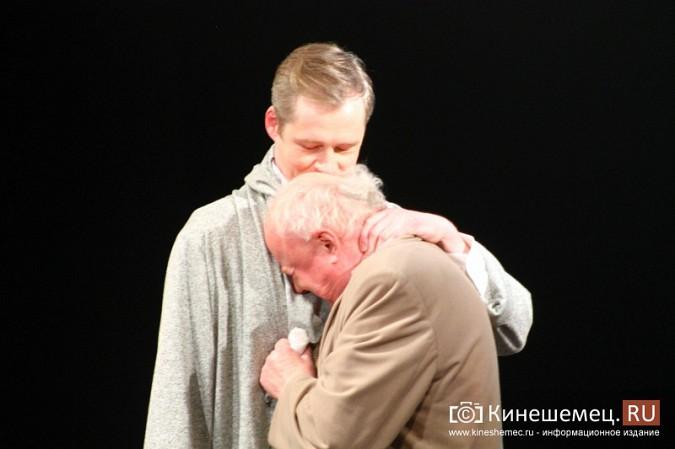Тверской театр привез в Кинешму спектакль «Отцы и дети» фото 14