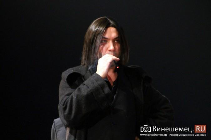 Тверской театр привез в Кинешму спектакль «Отцы и дети» фото 13
