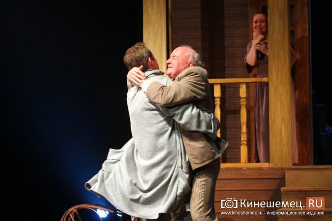 Тверской театр привез в Кинешму спектакль «Отцы и дети» фото 11