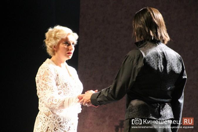 Тверской театр привез в Кинешму спектакль «Отцы и дети» фото 39