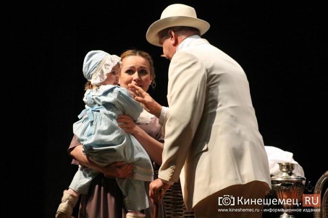 Тверской театр привез в Кинешму спектакль «Отцы и дети» фото 21