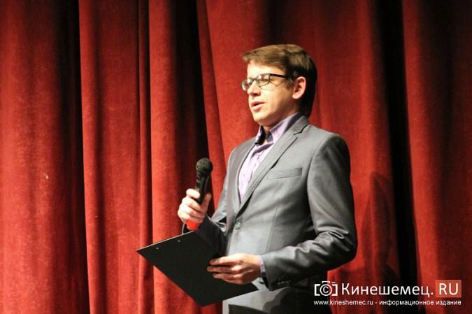 Тверской театр привез в Кинешму спектакль «Отцы и дети» фото 3