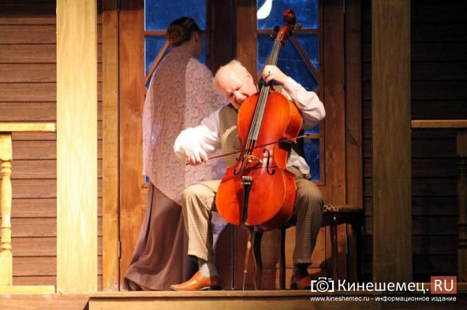 Тверской театр привез в Кинешму спектакль «Отцы и дети» фото 28