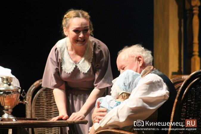 Тверской театр привез в Кинешму спектакль «Отцы и дети» фото 22