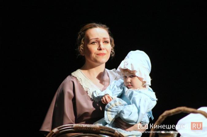 Тверской театр привез в Кинешму спектакль «Отцы и дети» фото 18