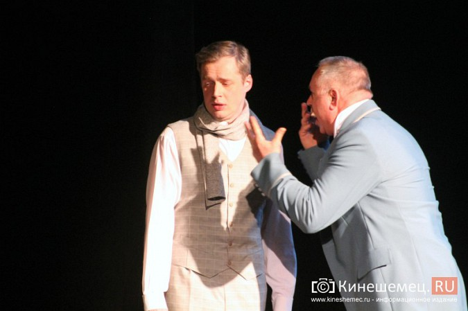Тверской театр привез в Кинешму спектакль «Отцы и дети» фото 27