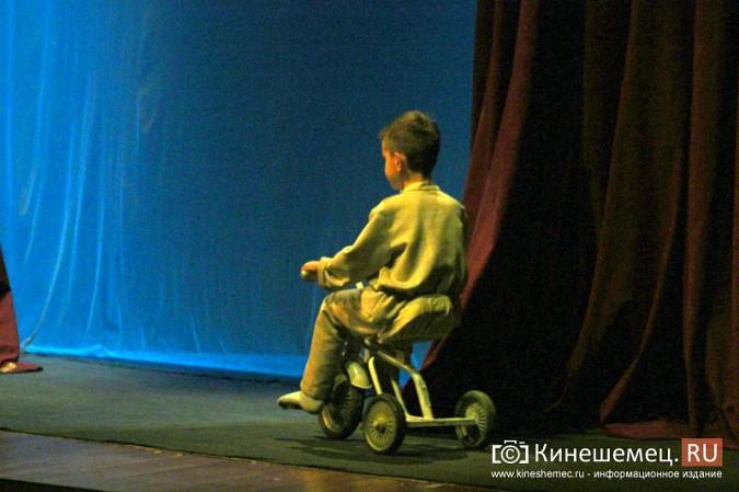 Тверской театр привез в Кинешму спектакль «Отцы и дети» фото 8