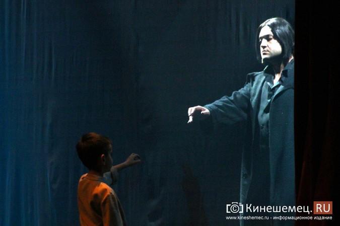 Тверской театр привез в Кинешму спектакль «Отцы и дети» фото 9