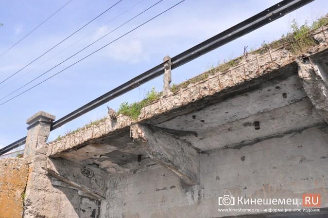 Власти Кинешмы подумывают о ремонте Кузнецкого моста фото 6