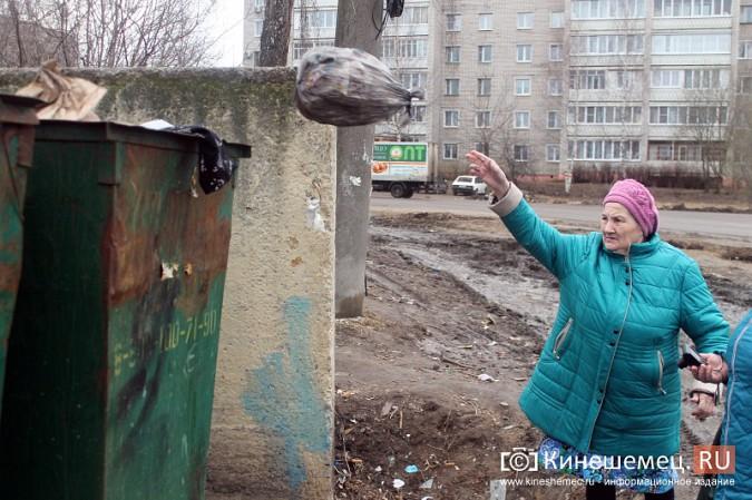 Жители «Гагарина»: сюда нужно на экскурсию туристов и администрацию привезти фото 6