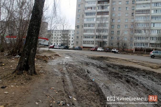 Жители «Гагарина»: сюда нужно на экскурсию туристов и администрацию привезти фото 19