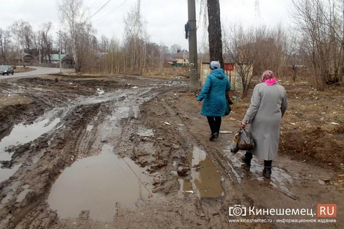 Жители «Гагарина»: сюда нужно на экскурсию туристов и администрацию привезти фото 18