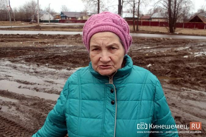 Жители «Гагарина»: сюда нужно на экскурсию туристов и администрацию привезти фото 21