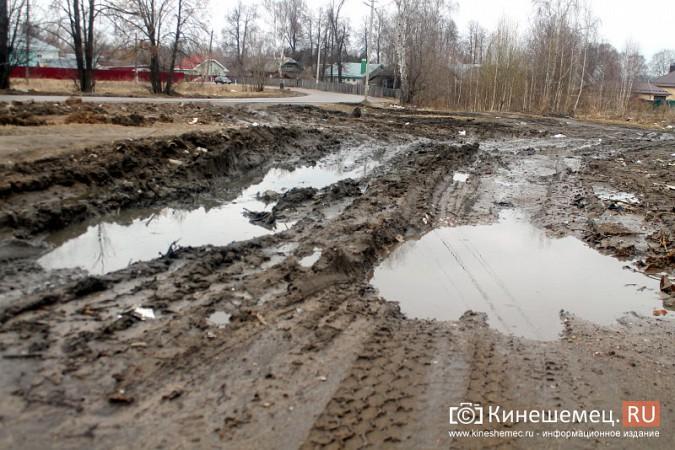 Жители «Гагарина»: сюда нужно на экскурсию туристов и администрацию привезти фото 25