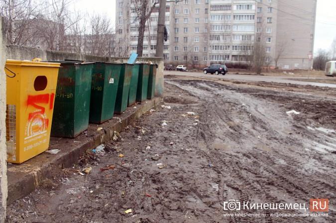Жители «Гагарина»: сюда нужно на экскурсию туристов и администрацию привезти фото 22